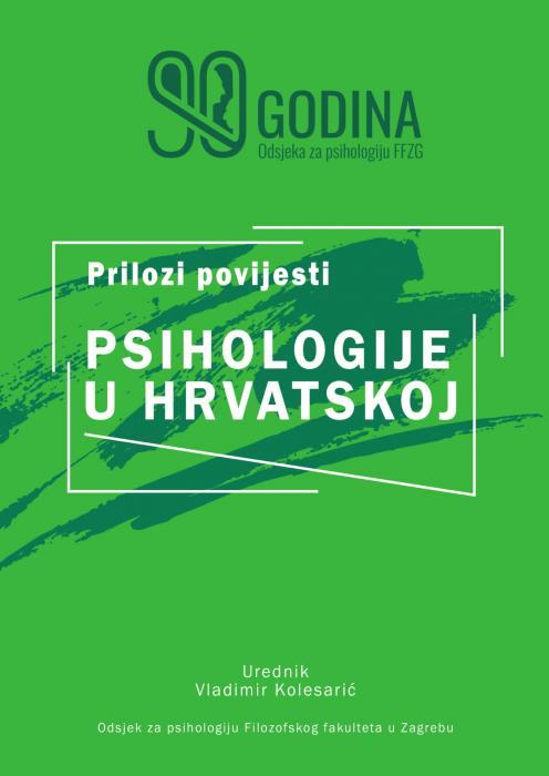Korice Prilozi povijesti psihologije u Hrvatskoj