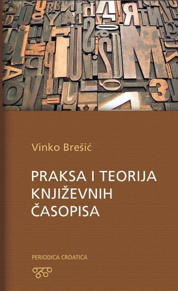 Korice Praksa i teorija književnih časopisa